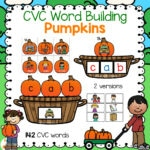 CVC Pumpkins – CVC Cards for Word Building